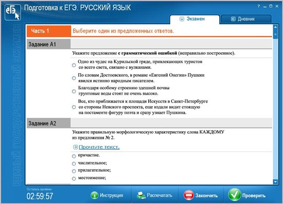 гдз spotlight workbook 10 решебник